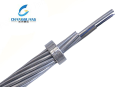 Products Catalog-OPPC Cable for Power Transmission Line-OPGW&OPPC cable